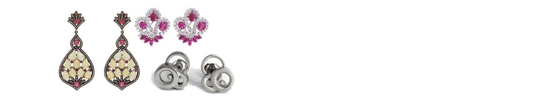 Boucles d'oreilles d'occasion anciennes, modernes et signées